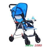 xe đẩy trẻ em 7210w giá rẻ